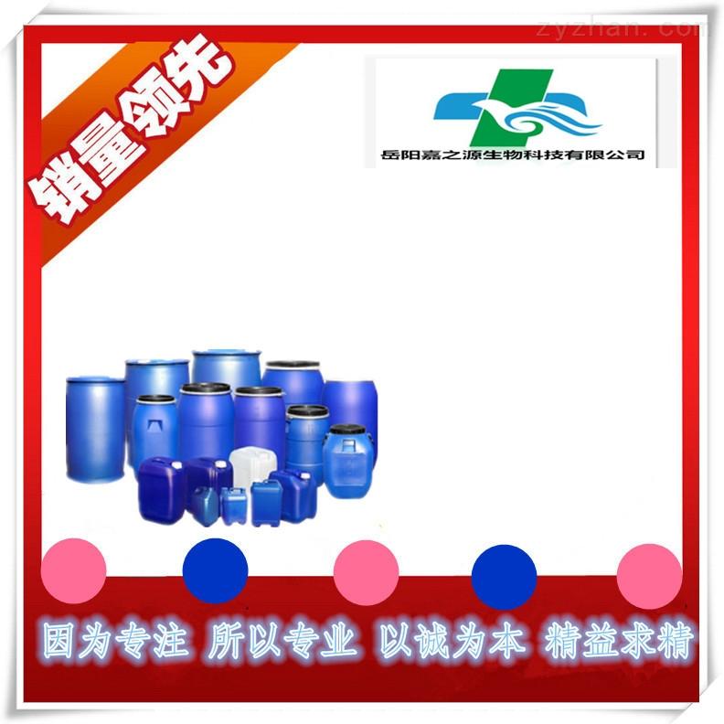 42558-54-3-异丁酰醋酸甲酯原料药医药中间体厂家