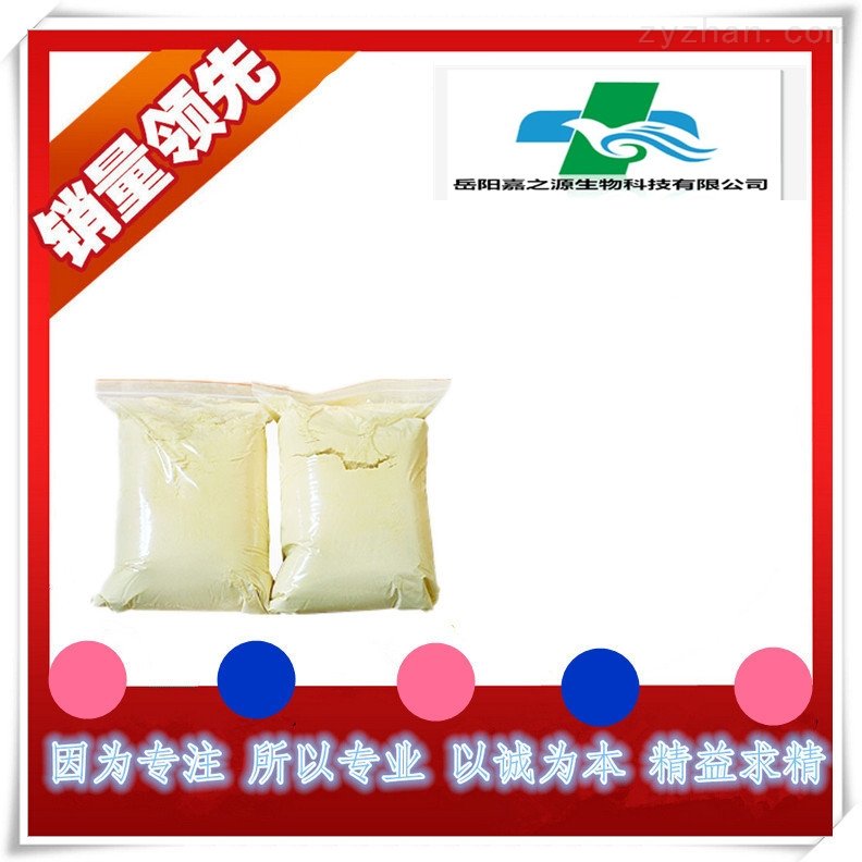 亚油酸|60-33-3|植提原料