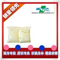 湖南米诺地尔原料药厂家现货供应|cas号38304-91-5