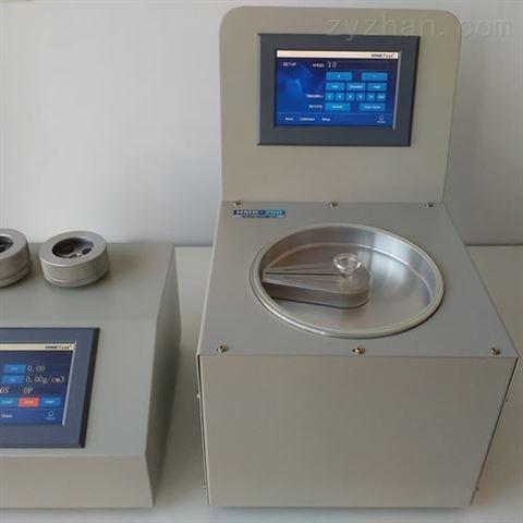 原料药粒度仪