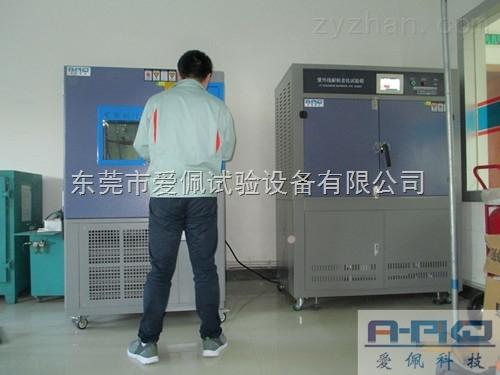 发电机高低温试验箱
