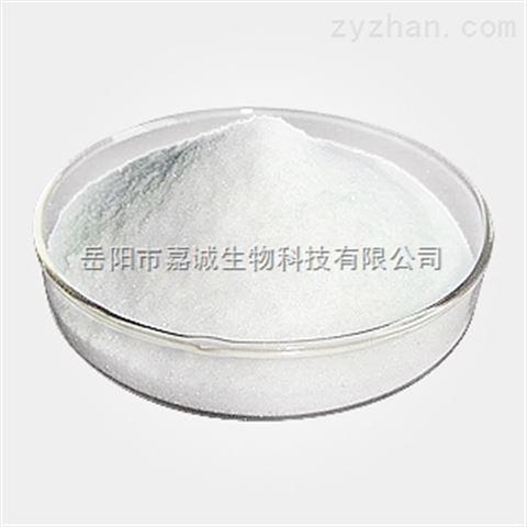 苯菌灵|抗菌原料|厂家现货