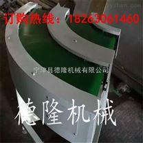 小型皮帶轉彎機 90度轉彎皮帶機 轉彎皮帶輸送機輸送線生產廠家