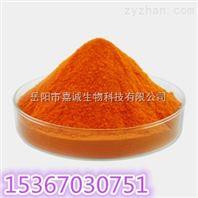 甲基橙皮苷查尔酮 厂家生产