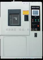 臭氧老化試驗機/臭氧老化試驗箱_橡膠塑料臭氧檢測機