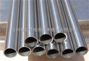 深圳模具鋼成分分析,專業鋼材金相分析檢測