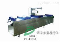 惠州全自动连续拉伸真空包装机耐用可靠