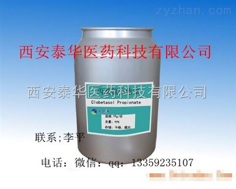 药用级硫酸铜 西安泰华医药长期供应