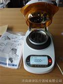 日本KETT凯特红外水分仪FD-660
