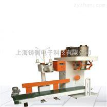 供應玉米淀粉定量包裝機/包裝粉末打包機