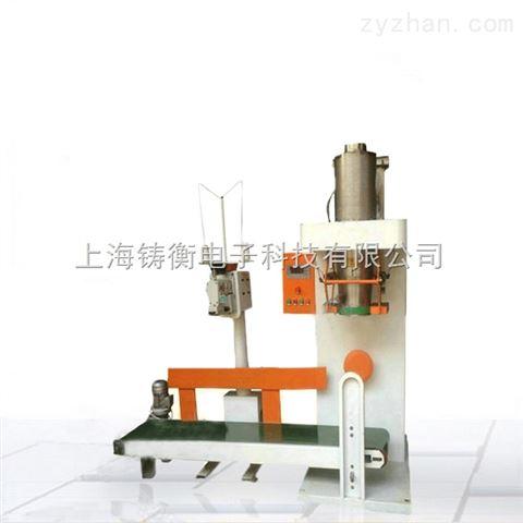 淀粉定量包装机