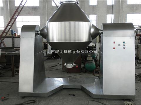 小型实验室双锥回转真空干燥机