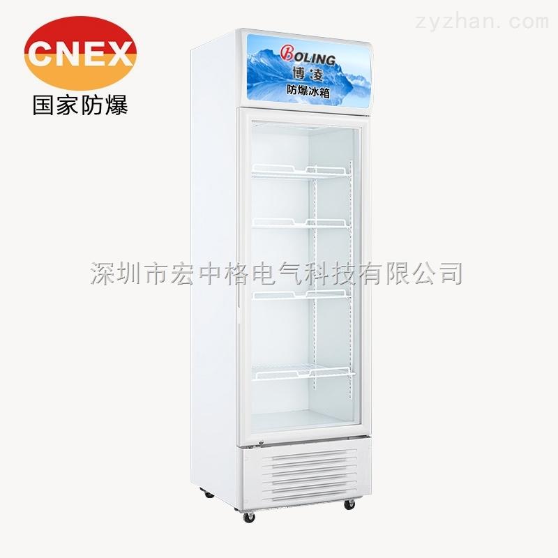 """型号: BL-290 有效容积(L):290 冷冻能力(kg/24h): / 净重(kg): 70 耗电量(KW.h/24h):1.04 外形尺寸(宽*深*高):610*535*2000mm 使用温度(): 0≤t≤10 备注: 立式玻璃展示、单温冷藏 上面横杠""""-""""表示订做实物为准)冷藏室内没有电气控制,没有电火花产生,压缩机做防爆处理,电子控温器加装防爆箱。线路防爆改造。 深圳防爆冰箱 广州防爆冷藏冰箱防爆冷藏柜可广泛使用于石油、化学化工、医药、航空航天、实验室"""