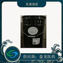 医药级乳膏基质20公斤桶装基质