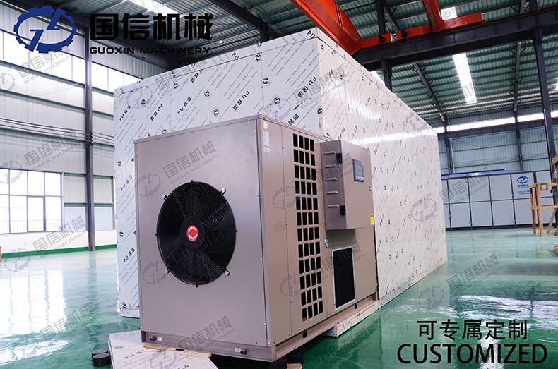 空气能热泵无花果烘干机2