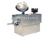 GHL-600型高速混合制粒机