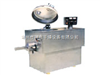 GHL-600GHL高速混合制粒机