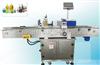 MT-200全自动高速圆瓶贴标机 药瓶贴标签机器 保健品瓶贴商标机器