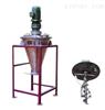 供应DLJ-单螺旋锥型混合机 锥形混合机
