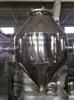 W-双锥混合机 化工混合机 犁刀混合机