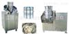 供应XZL-旋转制粒机[板蓝根专用] 食品制粒机 制粒机