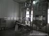 江阴厂家 超微超细粉碎机 不锈钢粉碎机 微粉机