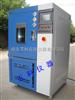 QL―800耐臭氧老化��箱�r格