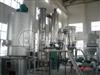 健达干燥盐酸体系结晶烘干机