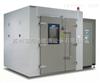 步入式恒温恒湿试验室-大型恒温恒湿箱-恒温恒湿机