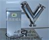 小型V型混合机、拌料机