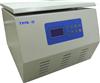 正品�x心�C 全���保TD5K-II�_式低速�x心�C