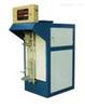 【供应】MK-LS4B螺丝全自动包装机