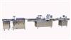 HCOGX-30/150系列口服液灌装生产线厂家