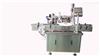 HCGX-5/50型全自动西林瓶灌装旋(轧)盖机厂家