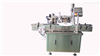 HCGX-5/50型HCGX系列全自动西林瓶灌装旋(轧)盖机