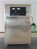 梅州高浓度氧气源臭氧发生器 厂家直销