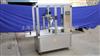 HCFGX-50型浩超厂家直销全自动粉剂灌装压塞旋盖机