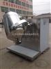 SBH-400L供应SBH-400L三维混合机 食品粉末混合机